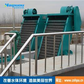 供应海普欧带式压滤机污泥浓缩处理设备污泥污水处理设备