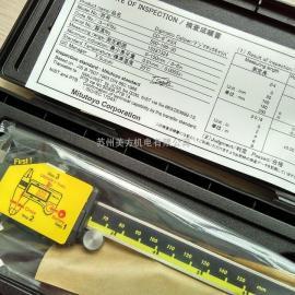 三丰数显卡尺500-196  0-150MM 苏州三丰一级代理