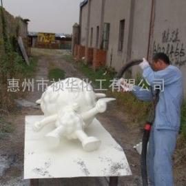 玻璃钢雕塑泡沫雕塑PU聚脲喷涂