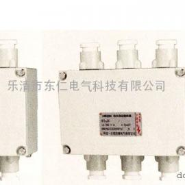 FJX-L防水防尘接线箱