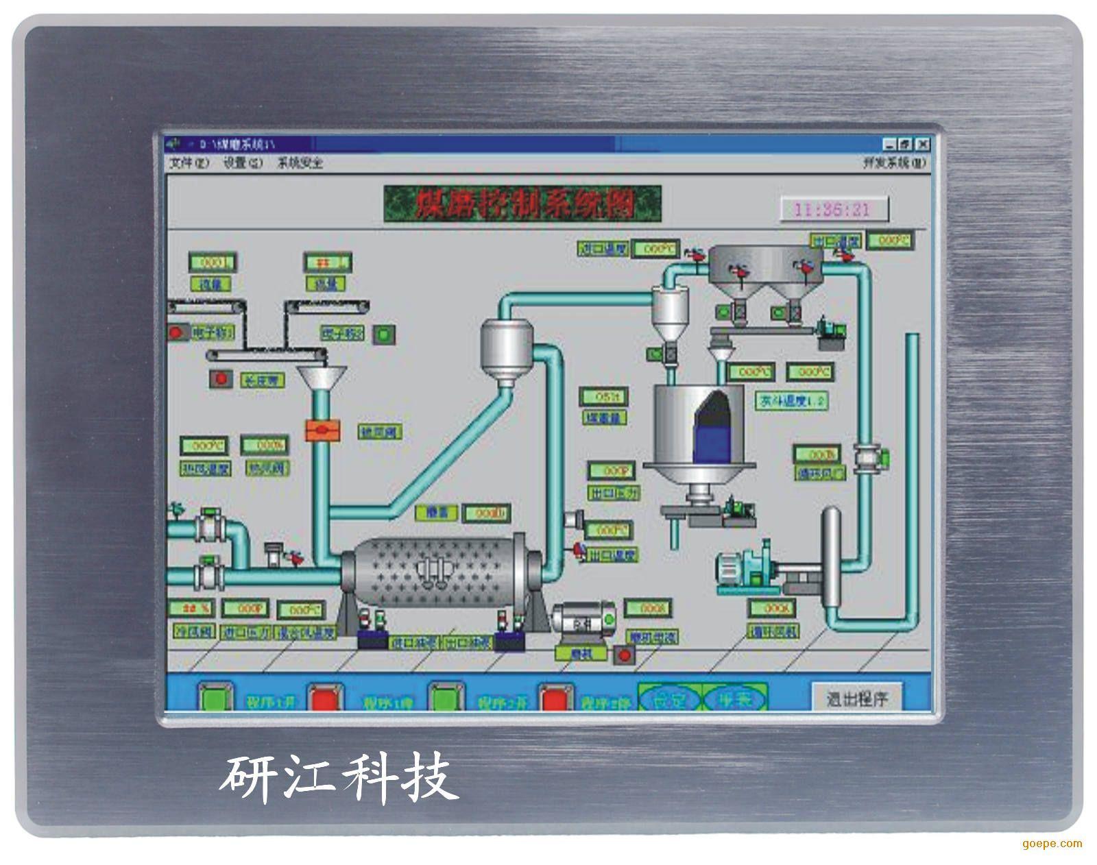 研祥工业平板电脑 它并非一个实际的文件系统