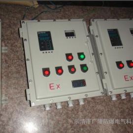 防爆定量控制器电气箱