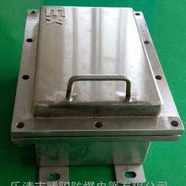 JXD-12/36隔爆型防爆接线箱