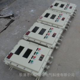 防爆定量加料控制仪控制箱