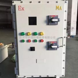 防爆减压电磁起动器