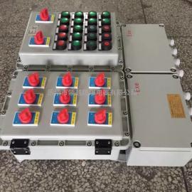 BQJ-115防爆自耦减压电磁起动箱