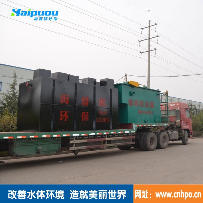 湖南张家界造纸厂污水处理设备 水质达标占地小
