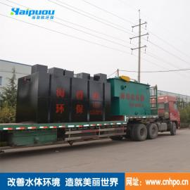 专业生产小型印染污水处理设备平流式溶气气浮机 运行成本低
