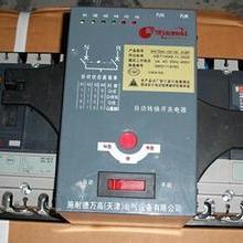 施耐德万高双电源B型控制器