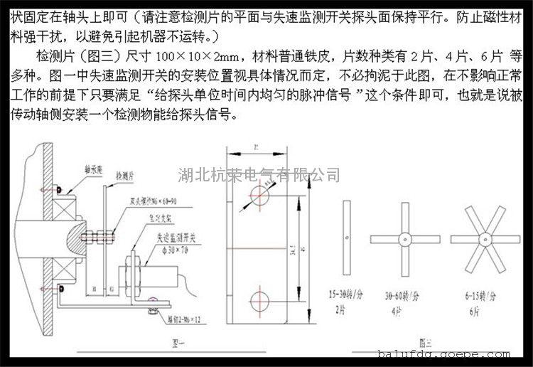 高压脉冲轨道电路配线图