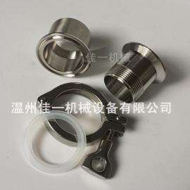 不锈钢快装内丝接头/快装外丝接头/内丝卡箍接头/外丝卡接头