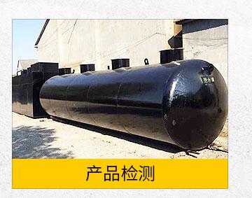 污水处理设备方案-技术超前