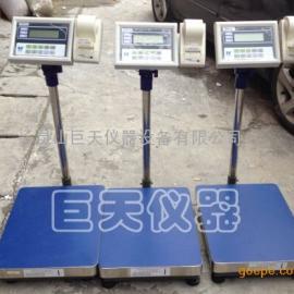 联贸BSWC计重电子台秤,60kg高精度电子称价格
