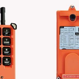 天车遥控器F23-BBS 行车遥控器 塔吊遥控器