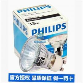 飞利浦主电压GU10石英卤素灯杯35W 230V 36D