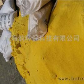 高效聚合氯化铝厂家/工业污水净水剂/饮用水沉淀絮凝剂