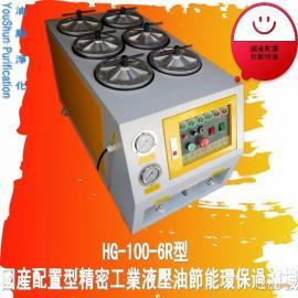 油�牌���a配置HG-100-6R型��滑油�能�h保�^�V�V油�C