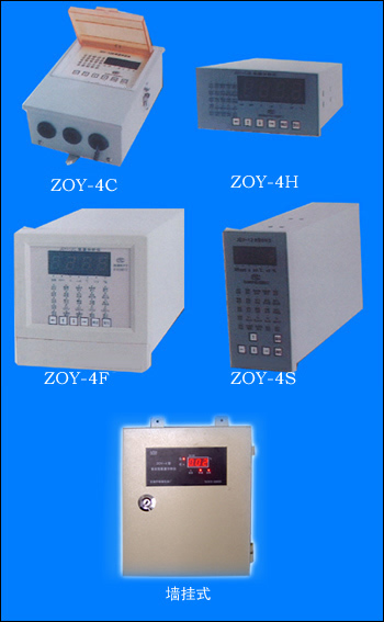 氧化锆氧量分析仪,氧化锆氧量传感器