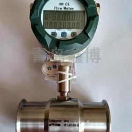 液体涡轮流量计,卫生型流量计