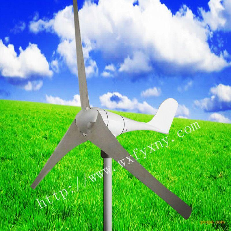 高效节能600W风力发电机