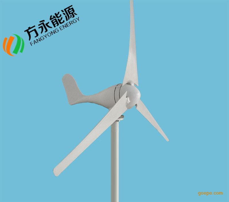 200W小型风力发电机