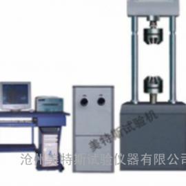 供应CMTPL-40电液伺服动态疲劳试验机美特斯现货