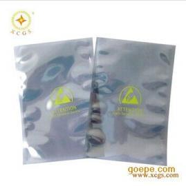 防静电屏蔽袋,银灰色静电屏蔽袋,电子元器件包装袋。