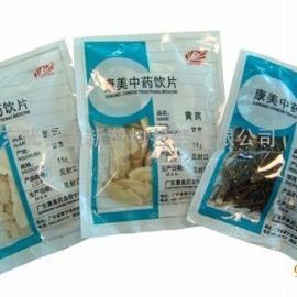 中药饮片包装袋,中药材包装袋高温消毒