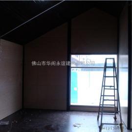 广州钢结构别墅,华阁2016款钢结构别墅