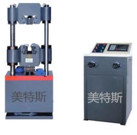 供应WES-100D电液式万能试验机现货