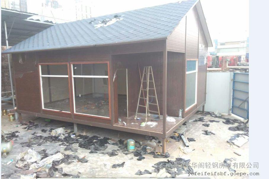 谷瀑环保设备网 景观材料 钢结构/膜结构 佛山市华阁轻钢房屋有限公司