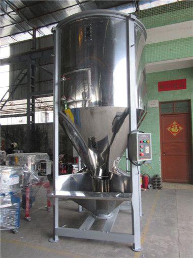 陕西201不锈钢塑料颗粒干燥机 塑料果筐原料烘干机
