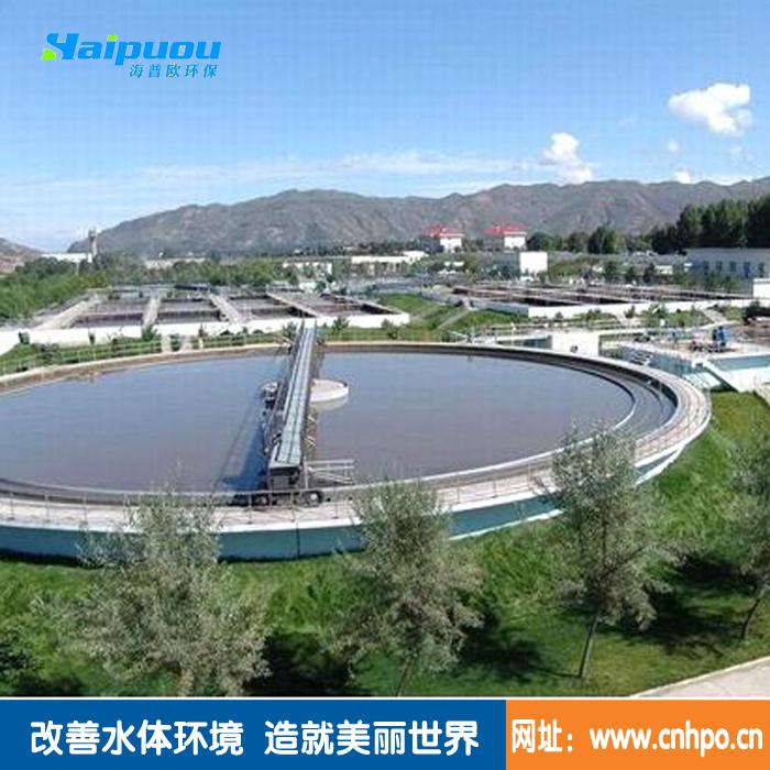 厂家直销综合医院医疗废水处理设备 排放达标行业领跑者
