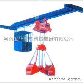 卫华起重 高质量5吨LDZ型电动单梁抓斗桥式起重机