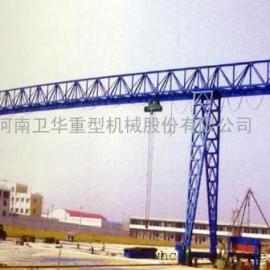 卫华联系电话3吨MH型电动葫芦门式起重机 花架