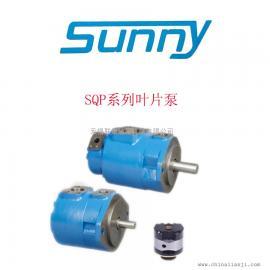 美国SUNNY叶片泵SQP4-75-1A/B/C/D-15