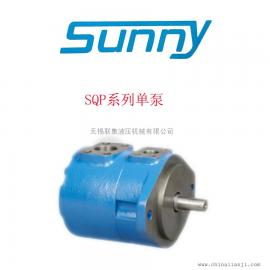 原装美国SUNNY油泵SQP系列高压叶片泵