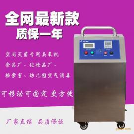 食品厂臭氧发生器 食品车间臭氧消毒机 飞歌厂家臭氧机