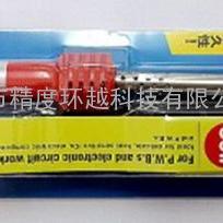 日本HAKKO白光红柄电烙铁501 502 503 504