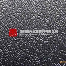 南平皮纹板批发 福建南平ABS皮纹板定制 粗纹细纹板