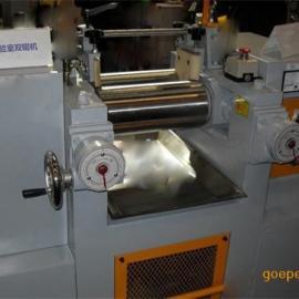 电热型开炼机
