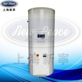 70kw电热水器