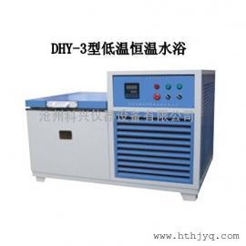 DHY-3型低温恒温水浴
