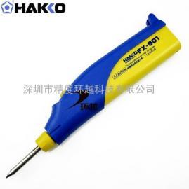 电池焊铁烙铁FX-901日本HAKKO白光