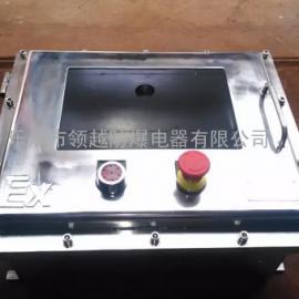 不锈钢防爆仪表箱(柜)