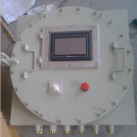 防爆智能控制器触摸屏控制箱