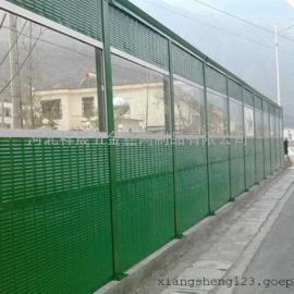 铝板隔音屏障 百叶孔声屏障 桥梁声屏障厂家批发