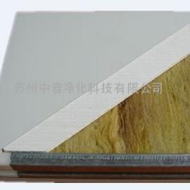 双玻镁岩棉彩钢板 耐火玻镁夹芯板 净化板玻镁防火板厂家直销