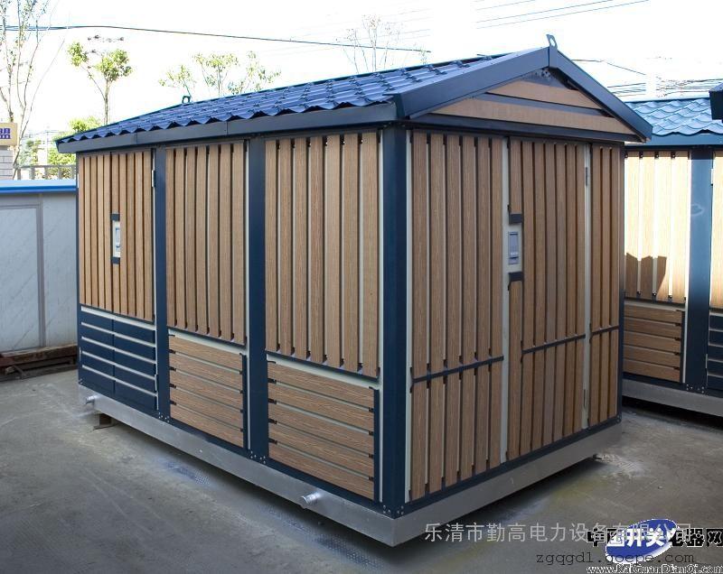 配电系统 乐清市勤高电力设备有限公司 产品展示 箱式变电站 > 箱变图片