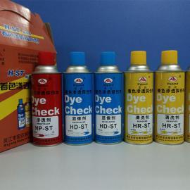 宏达牌 HP-ST渗透剂  着色渗透探伤剂 正品促销